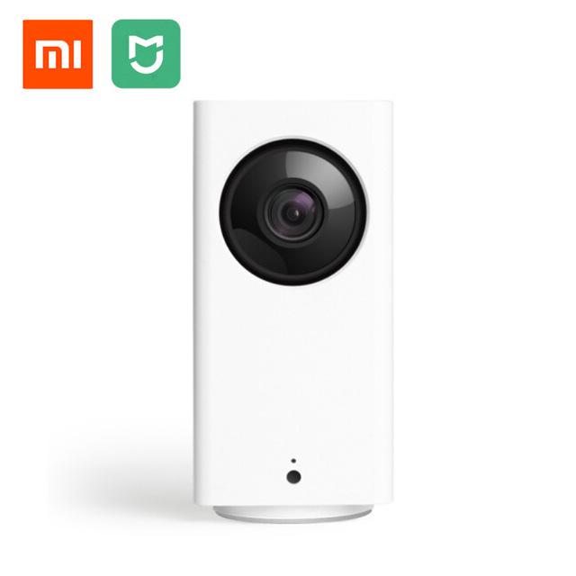 Xiaomi Überwachungskameras im Vergleich - Netzwerkkameras im
