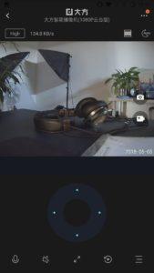 Xiaomi DaFang Einrichtung Mi Home und Menü 6