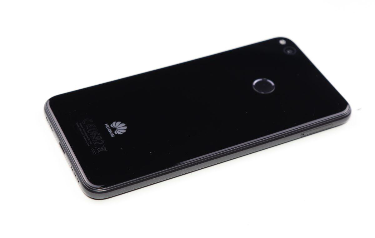 Huawei P8 Lite 2017 1 e1526058022579