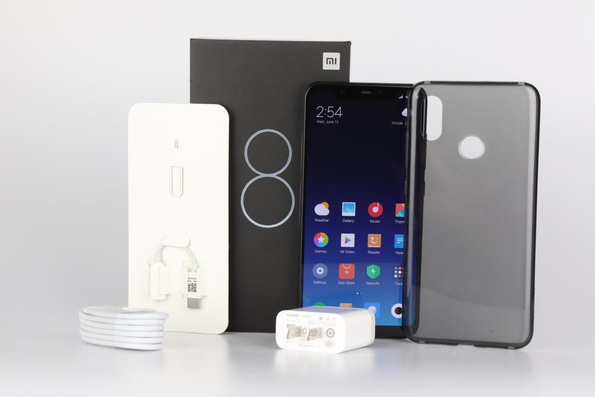 Lieferumfang Xiaomi Mi8