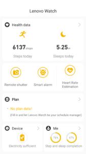 Lenovo Watch App - Startseite