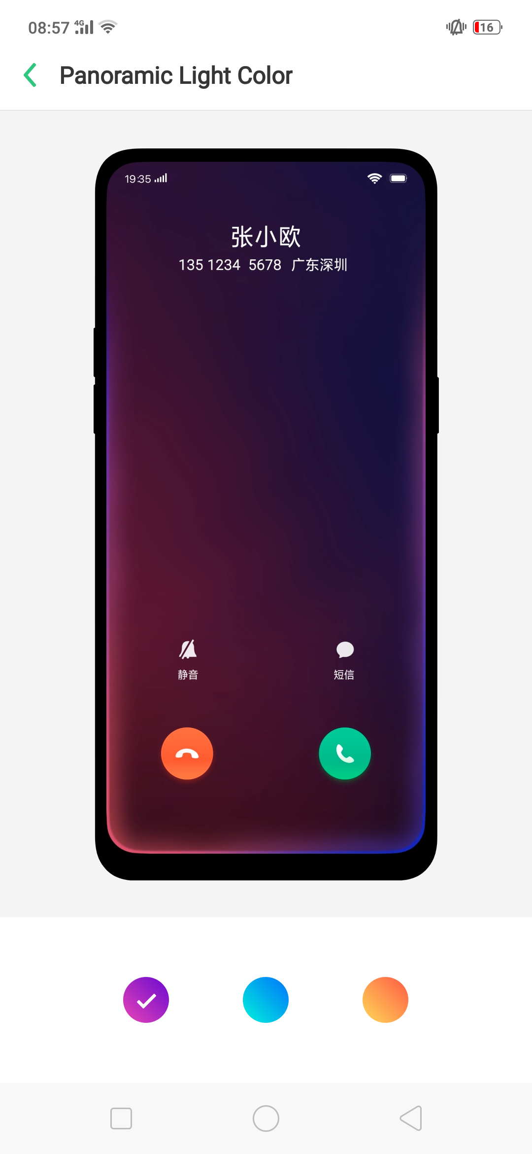 Oppo Find X Panoramic Light 1