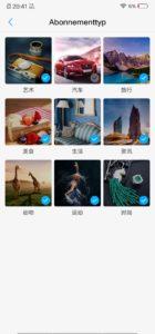 Vivo Nex System Android 5