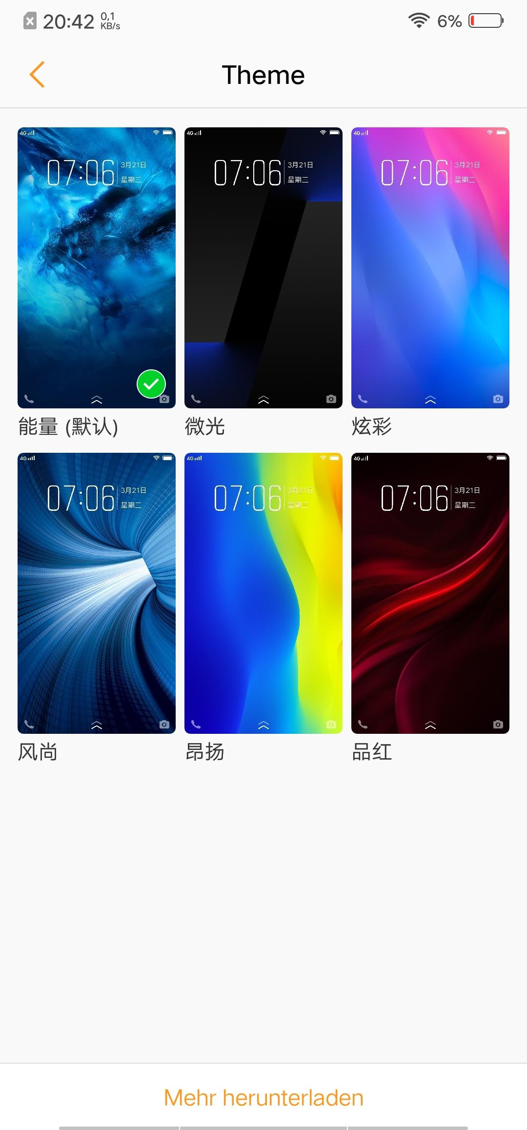 Vivo Nex System Android 6