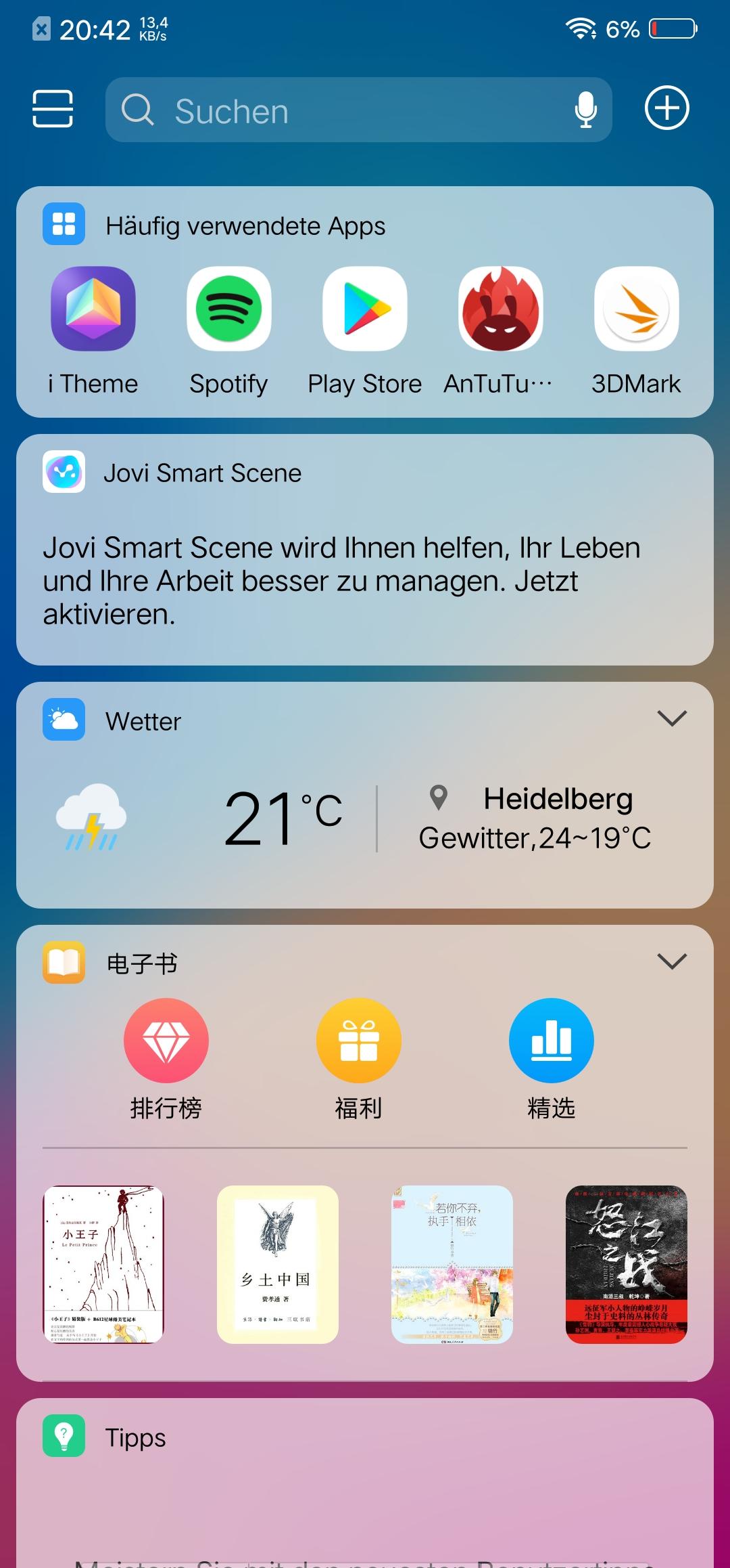 Vivo Nex System Android 7