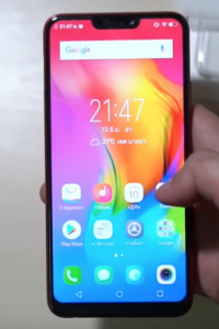 Vivo Y85 Display
