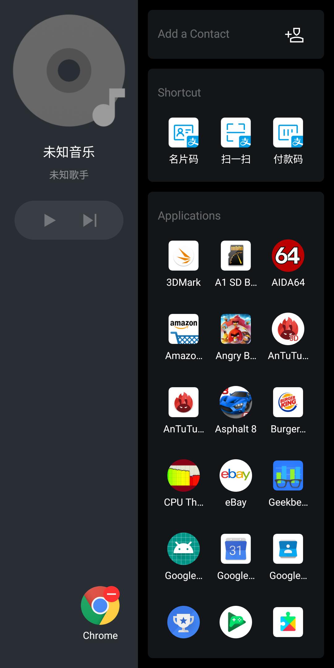Xiaomi Blackshark Testbericht Gaming Smartphone Screenshot System Launcher 1