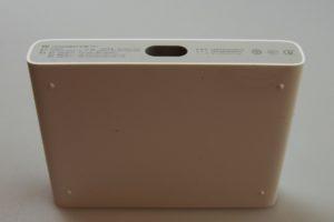 Xiaomi 5 Port LadegerÑt QC3 Testbericht Produktfotos 6