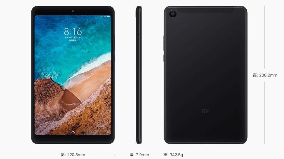 Xiaomi Mi Pad 4 Ankündigung offiziell vorgestellt 1