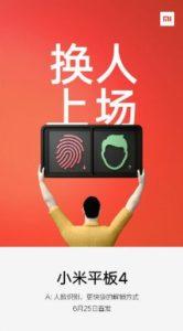 Xiaomi Mi Pad 4 Ankündigung offiziell vorgestellt 4