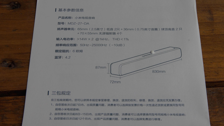 Xiaomi 33inch Soundbar im Test Produktfotos 8