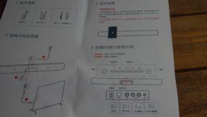 Xiaomi 33inch Soundbar im Test Produktfotos 9