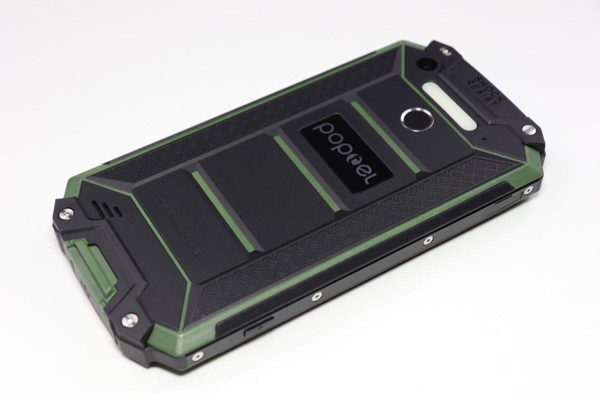 Poptel P9000 Max5