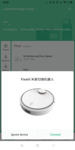 Xiaomi router App 3