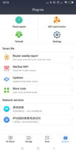 Xiaomi router App 5