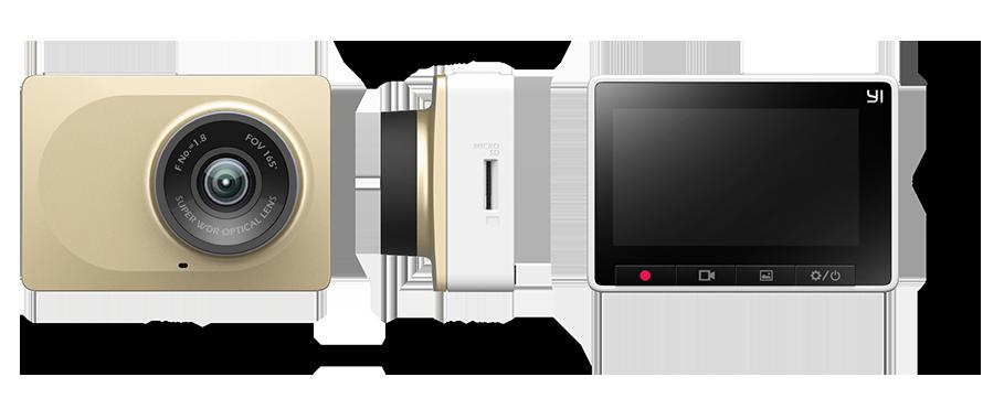 YI Dash Camera Maße