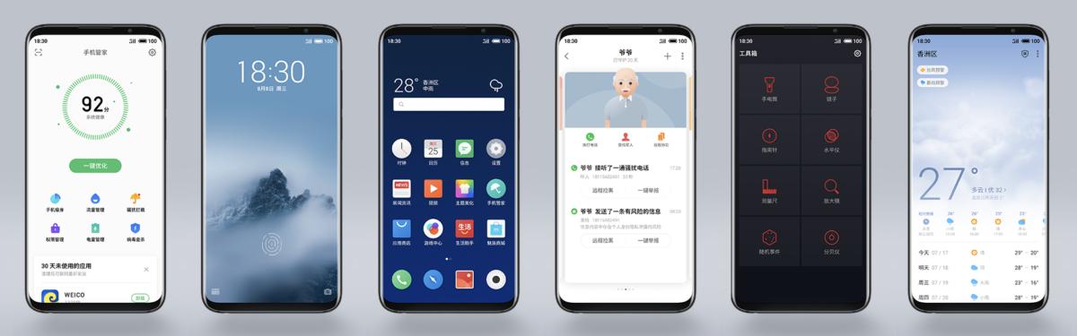 Meizu 16 Meizu 16 Plus offiziell vorgestellt 14