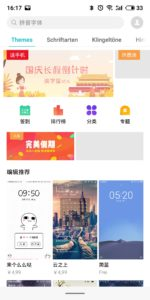 Meizu 16th Flyme OS 7 Android 8 6