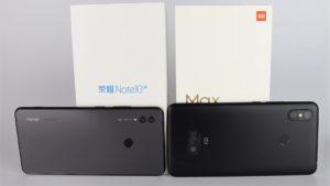 Xiaomi Mi Max 3 vs. Honor Note 10 Vergleich Phablet 7