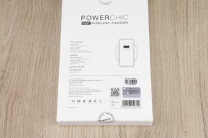 NIllkin Powerchic Wireless Ladegerät 3
