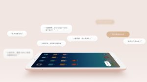 Xiaomi Mi Pad 4 Plus 4