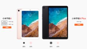 Xiaomi Mi Pad 4 Plus 5