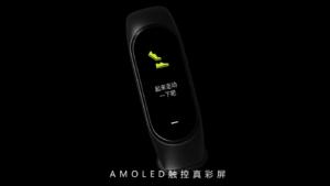 Xiaomi Mijia Hey 5