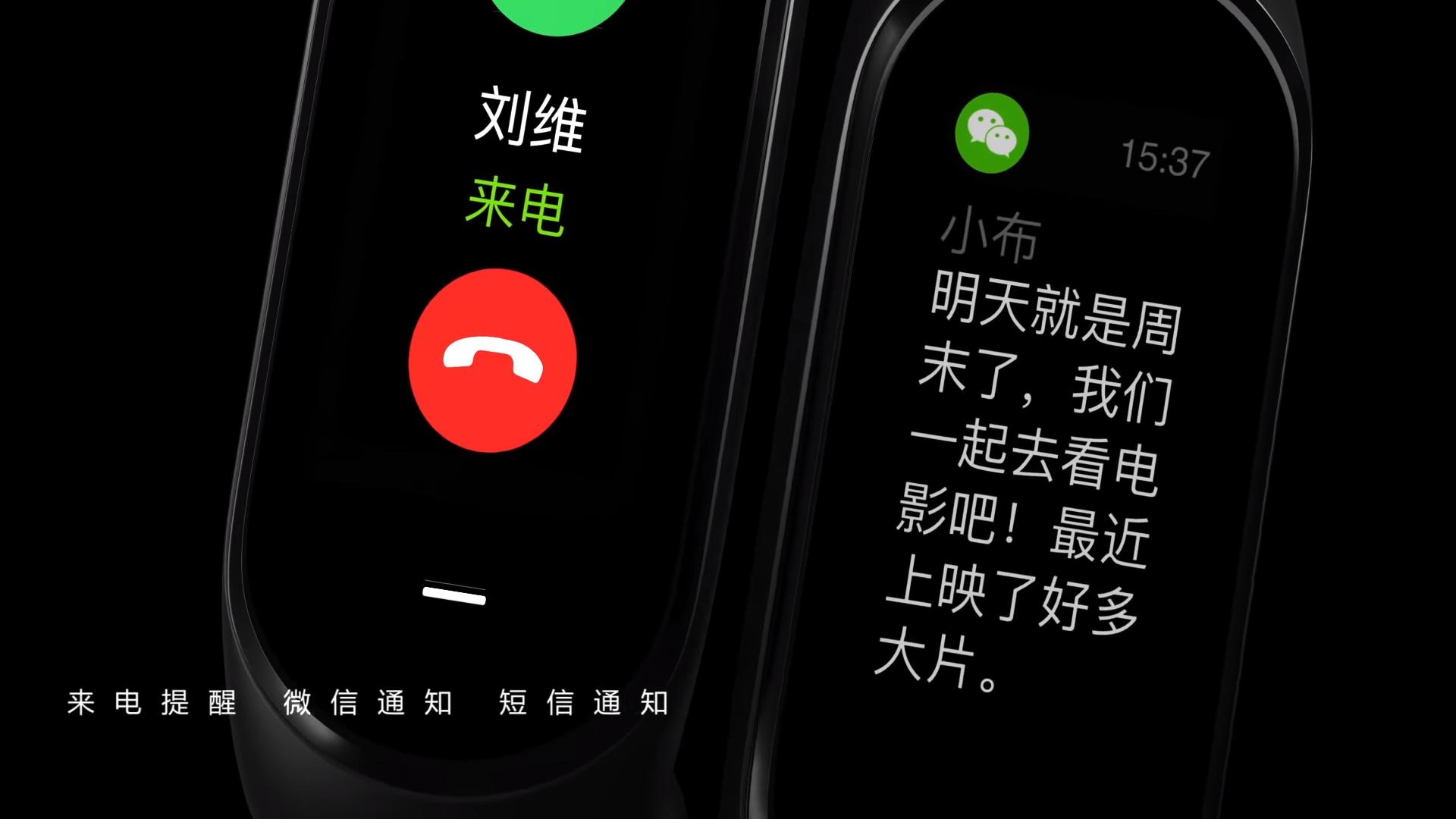 Xiaomi Mijia Hey Mi Band 3 Mit Schickem Amoled