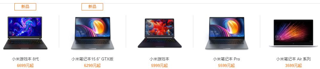 Xiaomi Mi Notebook Pro Mi Gaming Notebook Update 1