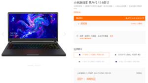 Xiaomi Mi Notebook Pro Mi Gaming Notebook Update 6
