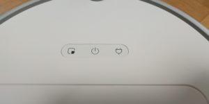 Xiaowa Smart Roboter C10 Buttons