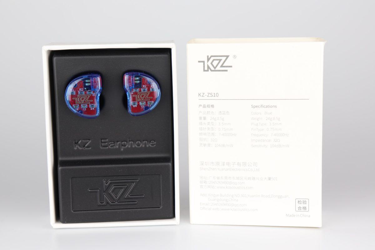 KZ ZS10 Test 7
