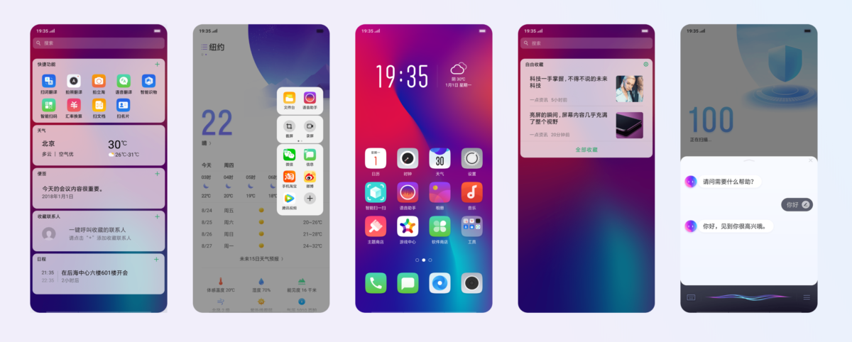 Oppo R17 Pro Color OS