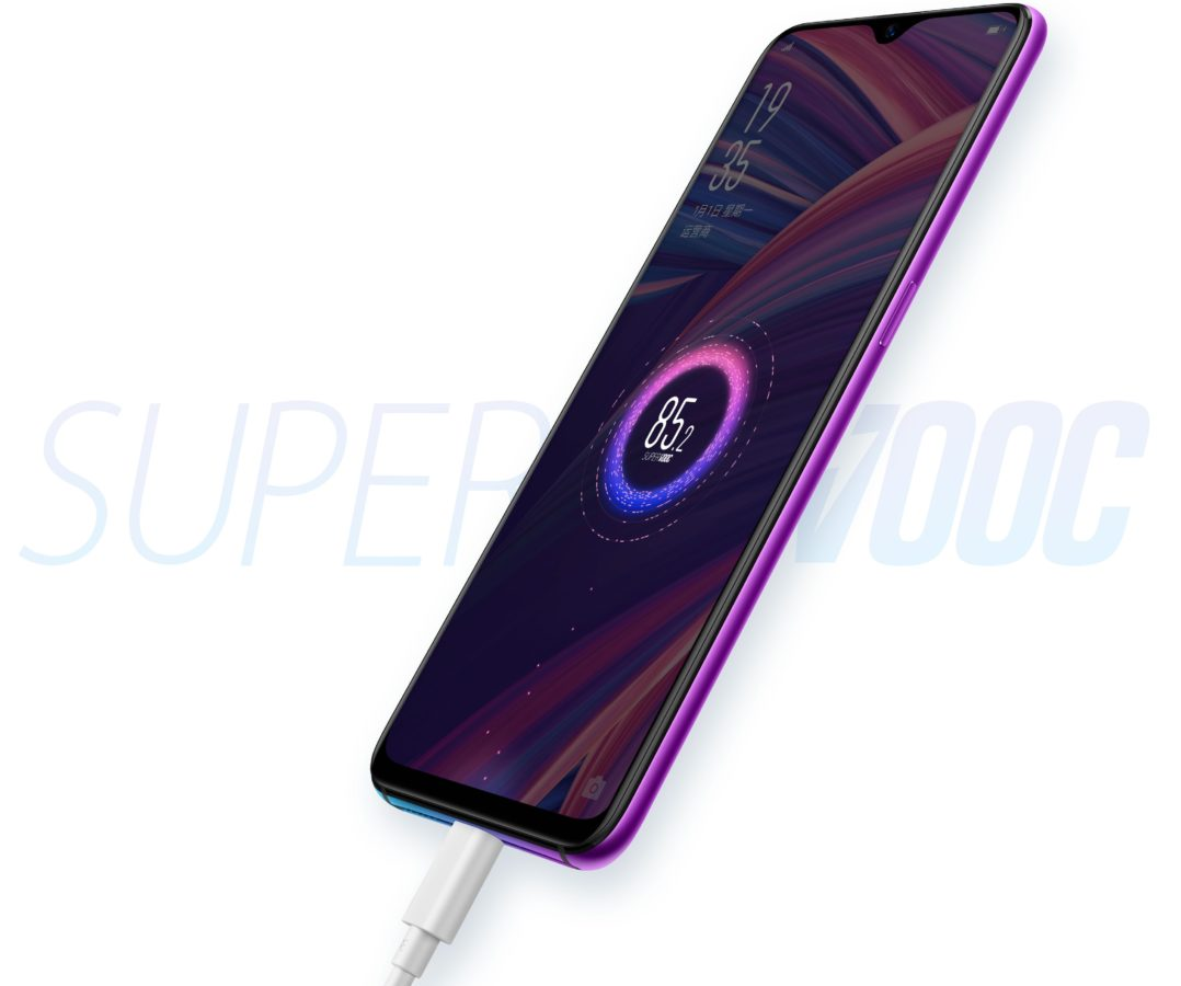 Oppo R17 Pro Super VOOC Quick Charge