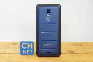 Poptel P10 Testbericht Outdoor Smartphone Produktbilder 1