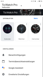 TicWatch Wear App 2