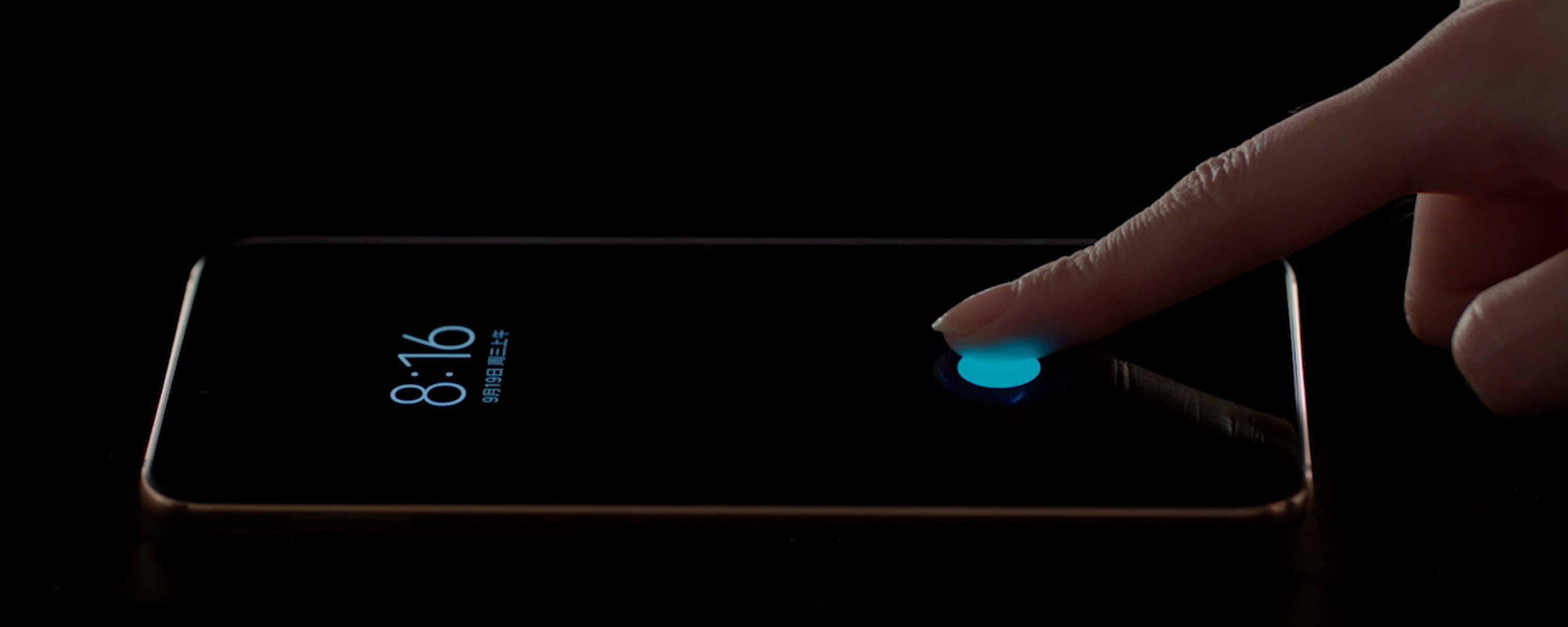 Xiaomi Mi 8 in display fingerprint