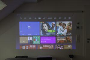 Xiaomi Mijia LED Beamer Testbericht Bild 1