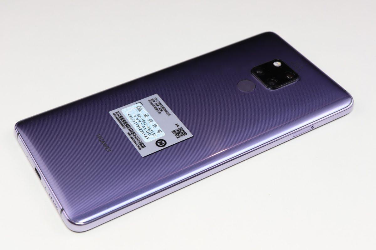 Huawei Mate X 7
