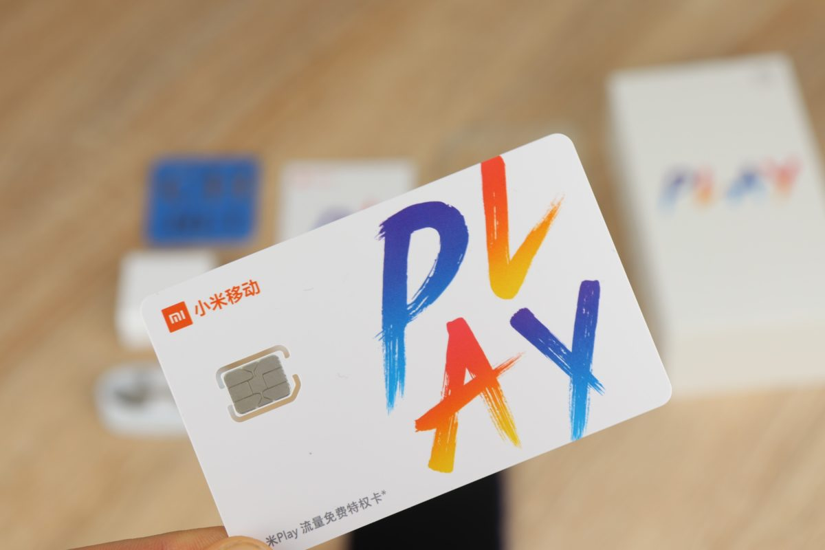 Xiaomi MI Play Sim Karte China