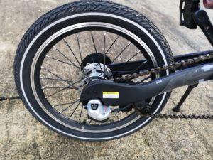 Xiaomi Qicycle 8