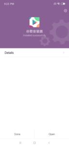Google Playstore und Contact Sync Xiaomi MIUI installieren 12