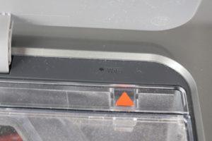 Roborock Xiaowa E35 Schmutzbehälter Klappe 1