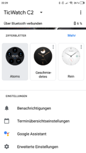 TicWatch_C2_Wear_OS_App_2