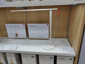 Xiaomi Store Paris 11