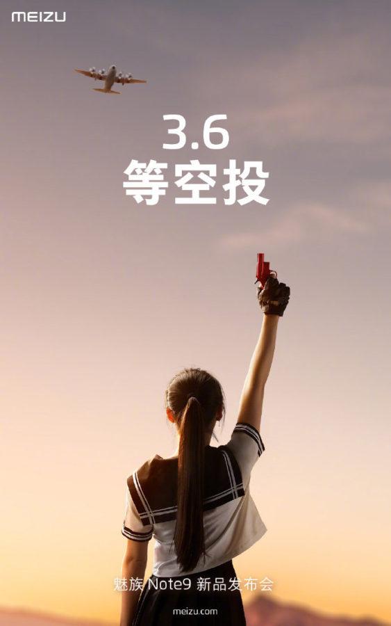 Meizu Note 9 angekündigt