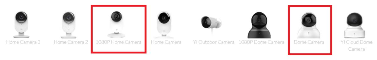 YI Überwachungskamera Überblick 1