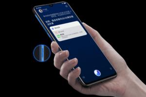 Vivo IQOO Gaming Smartphone 1