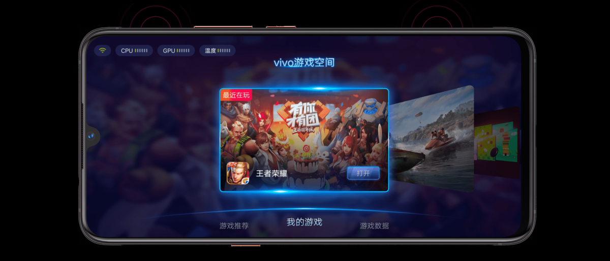 Vivo IQOO Gaming Smartphone 11