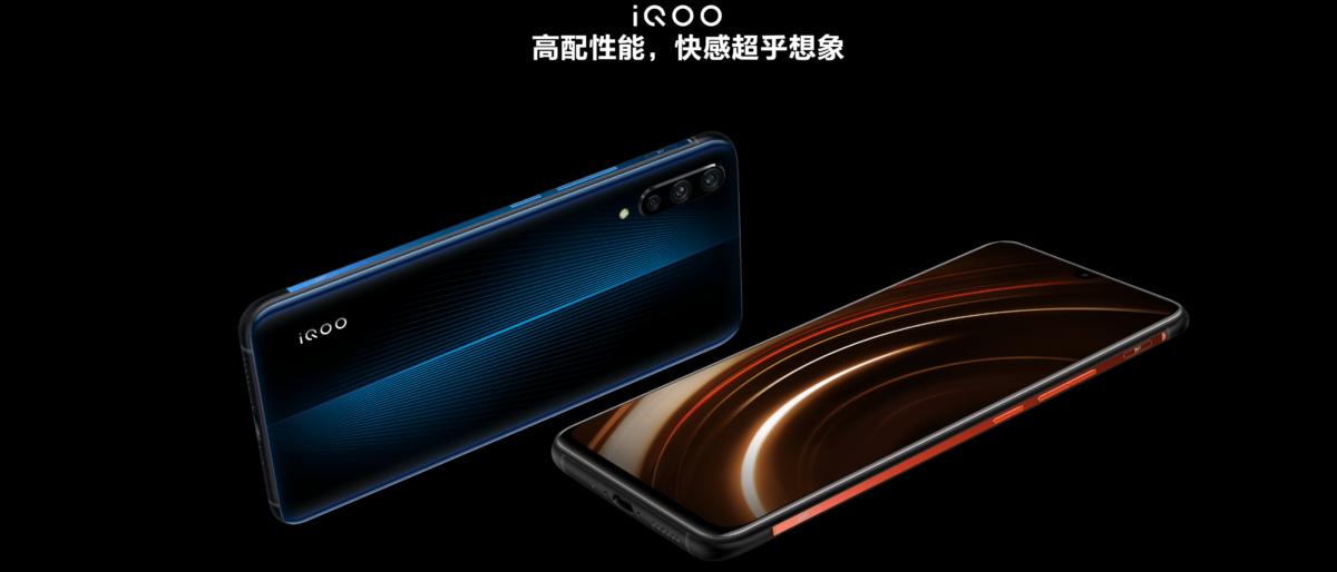 Vivo IQOO Gaming Smartphone 6